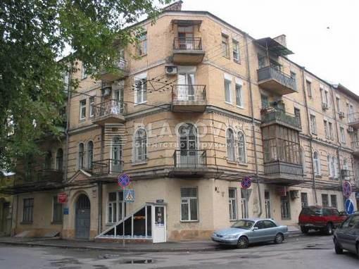 Квартира A-56876, Рейтарская, 21/13, Киев - Фото 1