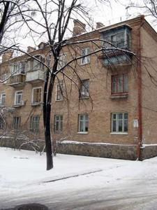 Квартира Берлинського Максима, 16, Київ, Z-1000151 - Фото