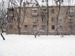 Квартира Берлинського Максима, 16, Київ, Z-591539 - Фото2