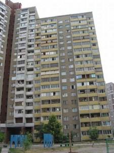 Квартира Глушкова Академика просп., 15, Киев, Z-747030 - Фото1