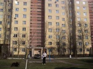 Квартира Героїв Дніпра, 16, Київ, Z-19719 - Фото