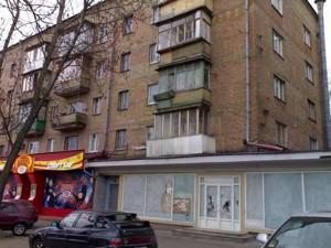 Торговые площади, Дорогожицкая, Киев, Z-68953 - Фото1