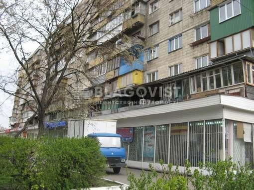 Квартира F-39031, Кирилловская (Фрунзе), 126/2, Киев - Фото 1