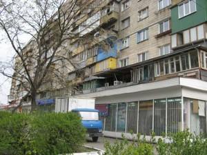 Квартира Кирилловская (Фрунзе), 126/2, Киев, F-39031 - Фото1