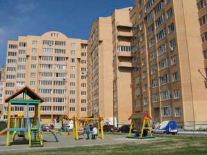 Квартира Черняховского, 21, Бровары, Z-101062 - Фото3