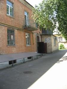 Квартира Антоновича (Горького), 8б, Киев, R-17278 - Фото1