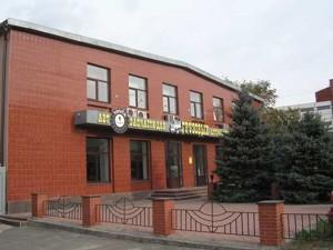 Офіс, Скляренка С., Київ, D-21587 - Фото