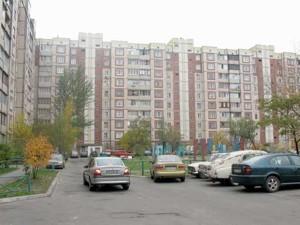 Квартира Ліфаря Сержа (Сабурова Олександра), 4, Київ, Z-660314 - Фото2