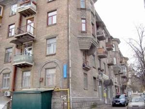 Квартира Нижньоюрківська, 3, Київ, Z-663920 - Фото