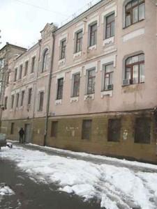 Офис, Старовокзальная, Киев, Z-616749 - Фото1
