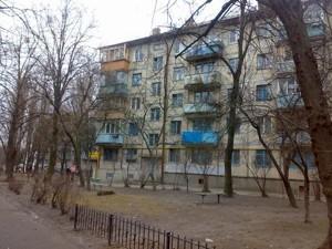 Квартира Гавела Вацлава бульв. (Лепсе Івана), 13, Київ, Z-497798 - Фото