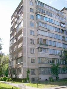 Окремо розташована будівля, Преображенська (Клименка Івана), Київ, R-38582 - Фото