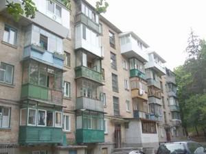 Квартира Радченка П., 21а, Київ, Z-572099 - Фото1