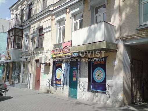Нежилое помещение, Большая Васильковская, Киев, H-48969 - Фото 6