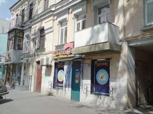 Магазин, Велика Васильківська, Київ, F-41359 - Фото 7