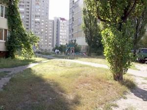 Квартира G-13957, Декабристов, 10, Киев - Фото 21