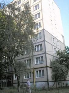 Квартира Роллана Р.бул., 4а, Київ, Z-710315 - Фото