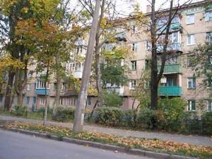 Квартира Донца Михаила, 13, Киев, Z-661275 - Фото