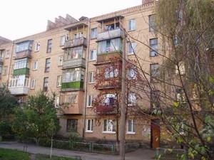 Квартира Z-794196, Ивашкевича Ярослава, 8, Киев - Фото 1
