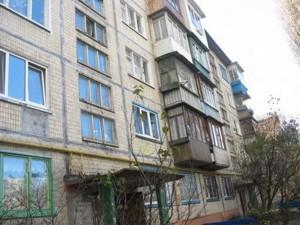 Квартира F-39152, Кибальчича Николая, 16, Киев - Фото 2