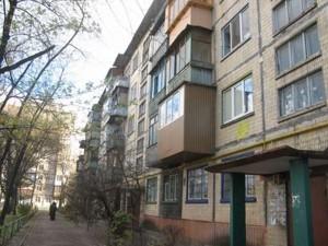 Квартира F-39152, Кибальчича Николая, 16, Киев - Фото 3