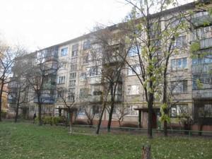 Квартира F-39152, Кибальчича Николая, 16, Киев - Фото 1