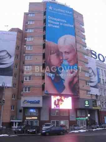 Бизнес-центр, F-41463, Большая Васильковская, Киев - Фото 1