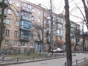 Квартира Щусева, 6, Киев, C-103931 - Фото 1