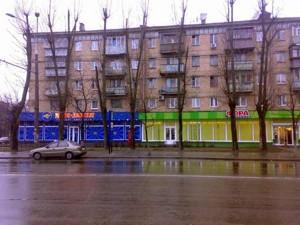 Квартира Отрадный просп., 14/45, Киев, P-28195 - Фото1