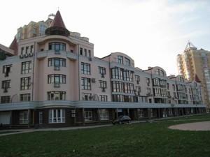 Офис, Оболонская набережная, Киев, Z-1497733 - Фото