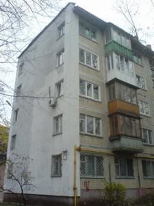 Нежилое помещение, Запорожца Петра, Киев, R-33808 - Фото