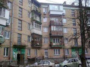 Квартира Чоколовский бул., 25, Киев, Z-787697 - Фото1