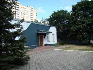 Отдельно стоящее здание, Героев Днепра, Киев, Z-685933 - Фото 1