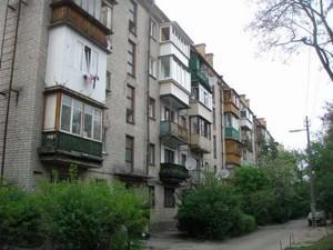Квартира Тополевая, 5, Киев, D-34008 - Фото