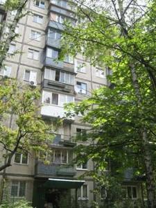 Квартира Гавела Вацлава бульв. (Лепсе Ивана), 39, Киев, F-30878 - Фото