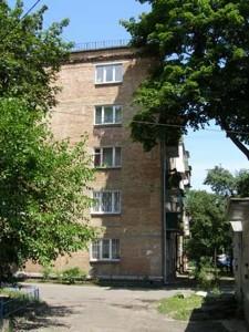 Квартира Телиги Елены, 21а, Киев, Z-1422899 - Фото
