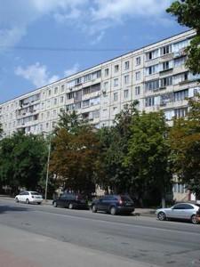 Квартира Октябрьская, 13, Вишневое (Киево-Святошинский), R-2308 - Фото