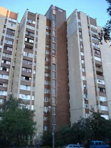 Квартира Тычины Павла просп., 6, Киев, P-24343 - Фото