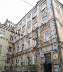 Офис, Ярославов Вал, Киев, R-7885 - Фото1