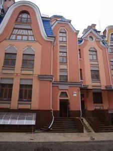 Нежилое помещение, Воздвиженская, Киев, P-29699 - Фото1