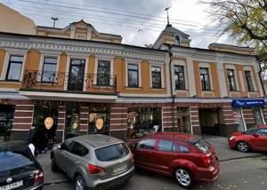 Магазин, Верхний Вал, Киев, F-37151 - Фото1