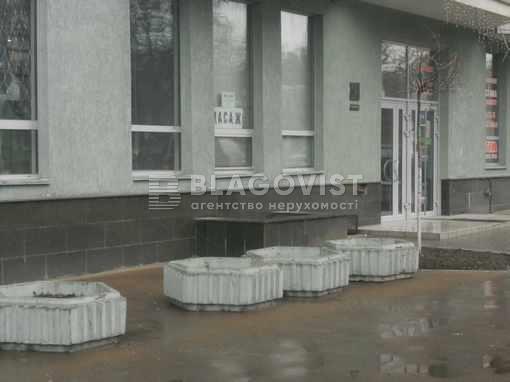 Нежилое помещение, G-24577, Деревлянская (Якира), Киев - Фото 6