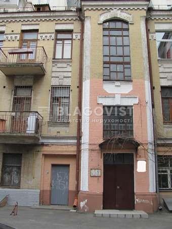 Офіс, H-39156, Верхній Вал, Київ - Фото 1
