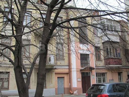 Офіс, H-39156, Верхній Вал, Київ - Фото 2