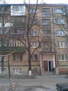 Офис, Выборгская, Киев, Z-1869405 - Фото 12
