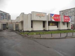 Магазин, Маяковского Владимира просп., Киев, Z-956848 - Фото1