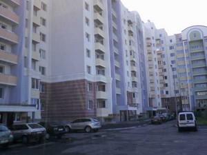 Apartment Yunosti, 3, Chabany, Z-597538 - Photo