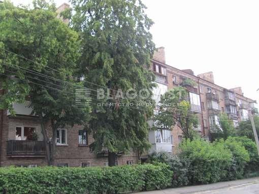 Нежилое помещение, H-47583, Делегатский пер., Киев - Фото 1
