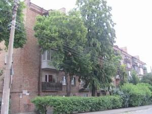 Нежилое помещение, H-47583, Делегатский пер., Киев - Фото 2