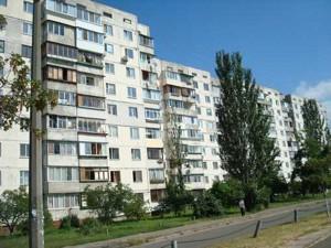 Квартира Приозерна, 8, Київ, Z-690467 - Фото